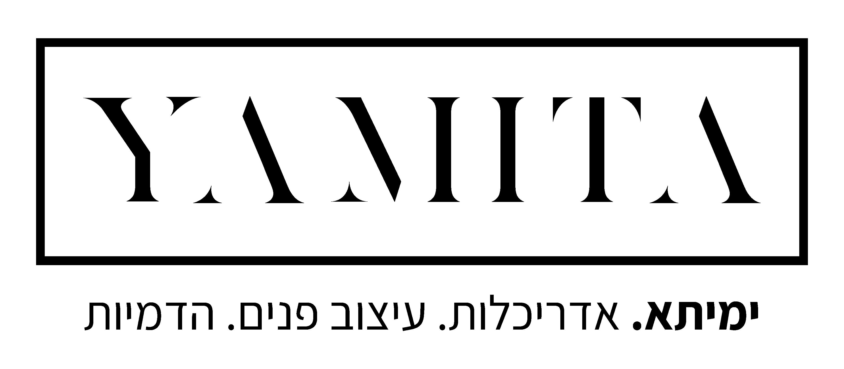 ימיתא